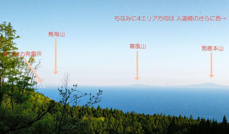 池の台林道F地点から南南西方向。本山の向こう側が新潟。9エリアは 入道崎の西で、4エリアは さらに西。所々に写っている黒い点はレンズのゴミではなく 至近距離を飛び回る虫。鳥海山がイマイチ判りにくいが 肉眼では もっとハッキリ見えていた。この写真は帰り際に撮ったもので少し霞んできている。